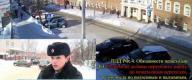 17 02 17 Воткинск Инспектор по пропаганде Безопасности Дорожного Движения